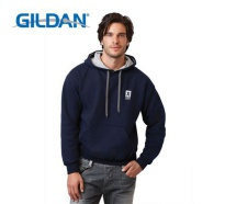 Gildan Contrasted Hooded Sweatshirt